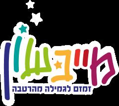 לוגו מייבשון - זמזם לגמילה מהרטבה
